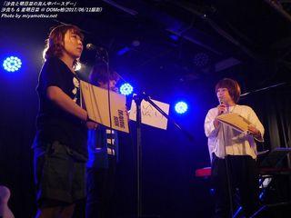 沙貴ち & 明日菜(#84)