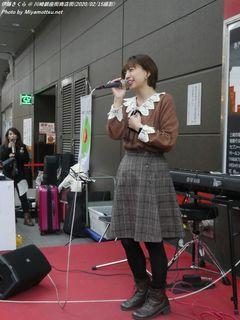 伊藤さくら(#2581)