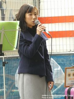 音和咲良(#16)