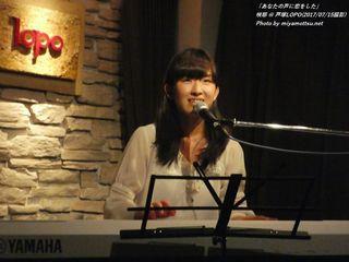 咲耶(#513)