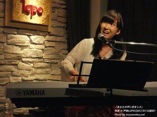 咲耶(#529)