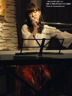 咲耶(#538)