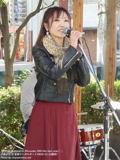 小林さや(#701)