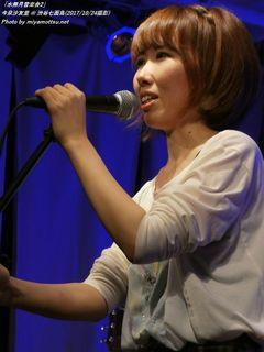 今泉沙友里(#29)
