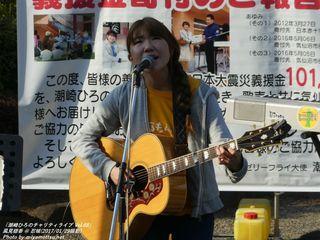 風見穏香(#269)