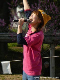 風見穏香(#500)