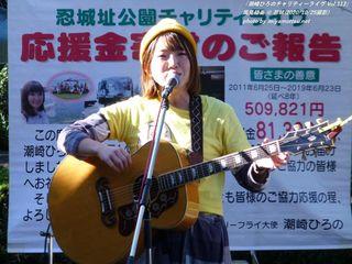風見穏香(#857)