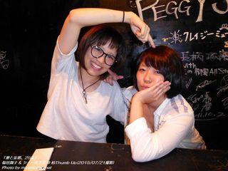 福田翔子 & シューホナミ(#1)