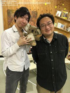 中村壮志 & 石坂奈(#1)