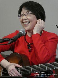 奥出寿美子(#25)