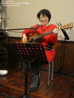 奥出寿美子(#38)
