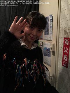 佐々木統美子(#51)