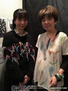 佐々木統美子 & 日疋士郎(#52)