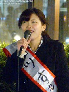 堀川すもも(#187)