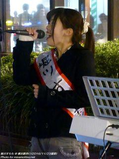 堀川すもも(#280)