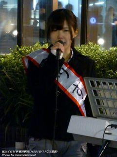 堀川すもも(#326)