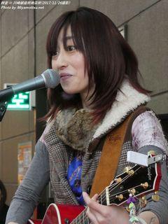鈴音(#305)