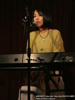 指寿川妙子(#1)