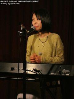 指寿川妙子(#33)