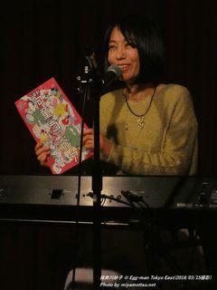 指寿川妙子(#35)