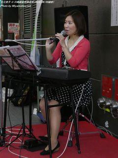大江貴子(#14)