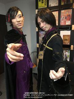 天笠琢麻 & カルナ(#1)