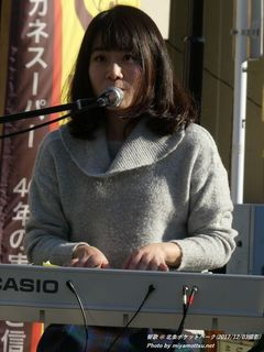 智歌(#200)