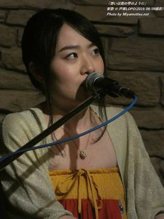 智歌(#337)