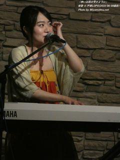 智歌(#340)