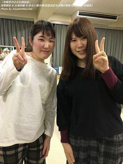 清田朝美 & 大滝衣織(#7)
