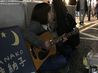 佳納子(#20)