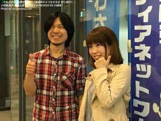 小野亜里沙 & 村上通(#523)