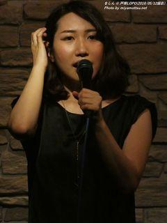をしん(#36)