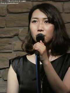 をしん(#55)