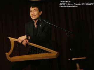 高畑吉男(#2)