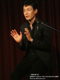 高畑吉男(#13)