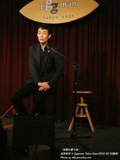 高畑吉男(#18)