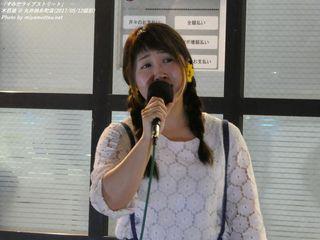 木邑結(#293)