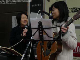 山谷結 & 菜摘美(#1233)