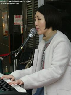 山谷結(#780)