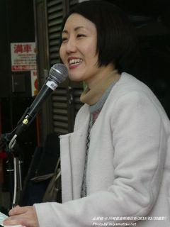 山谷結(#786)