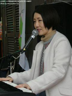 山谷結(#820)