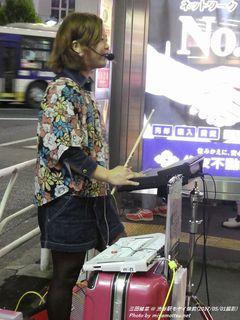 三田結菜(#15)