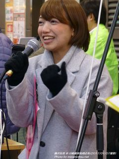 藤井友香(#10)