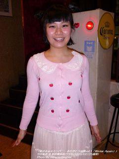 今井結香(#4)