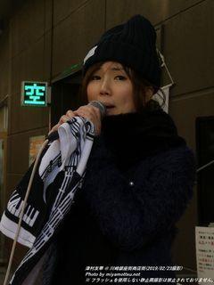 津村友華(#213)