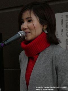 津村友華(#247)