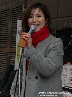 津村友華(#309)