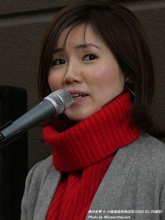 津村友華(#339)
