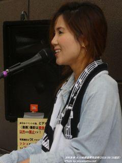 津村友華(#56)